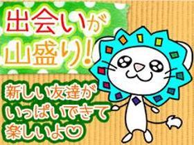 ピッキング(検品・梱包・仕分け)(大手ホームセンター商品の仕分け/車通勤可/9-18/週5日)