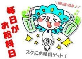 ピッキング(検品・梱包・仕分け)(家具・家電の仕分け/9-18/土日含む週5日)