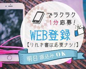 軽作業(8時~13時 土日祝含む週4日 WワークOK)