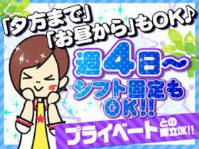 データ入力(公共料金の内容変更電話受付/12:50~19:00/週4~5)
