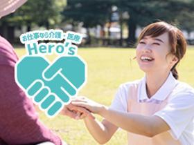 介護福祉士(上京区、サ高住、無資格可、24hシフト制、5h~週3~相談可)