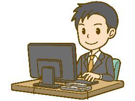 一般事務(物流事務/伝票整理/データ入力/電話対応/土日祝休み)