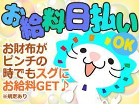 機械オペレーション(汎用・NC等)(資格不要、経験不問 大手企業での飲料品製造 機械オペレート)