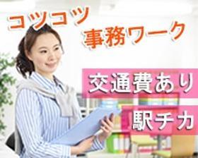 オフィス事務(正◆不動産管理会社での事務◆月~金の週5、9~18時)