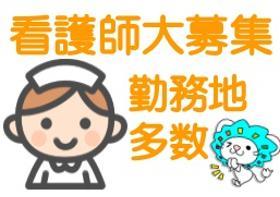 看護助手(ベットシーツ換え お部屋の掃除、機器の洗浄♪託児所付き☆)