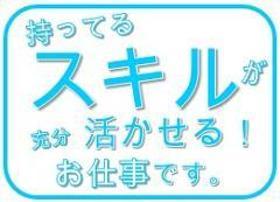 コールセンター管理・運営(時給1560円&交通費/IT知識活かせます/有給取得100%)