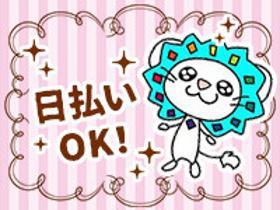 ピッキング(検品・梱包・仕分け)(チョコ検品、梱/13-22時/シフト希望制/お試し短期OK)