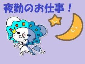 食品製造スタッフ(スナック菓子の製造/夜勤 週5 日払いOK(規定有))