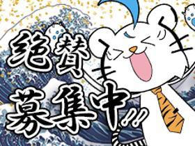 ピッキング(検品・梱包・仕分け)(鶏肉梱包作業/日祝休み)