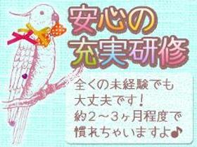オフィス事務(女性誌通販商品注文受付/時給1200円/10時-19時)
