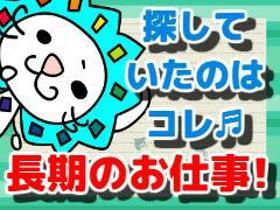 一般事務(乳製品宅配会社/月~土の中で週5日/9-15時)