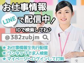 正看護師(常勤、訪問看護、8時45分~17時、日祝休、年間休日116日)