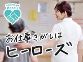 ヘルパー1級・2級(☆札幌市内☆住宅型有料老人ホーム介護職員)