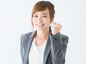 一般事務(損保会社の一般事務/平日5日/9:00-17:00)