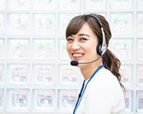 コールセンター・テレオペ(派遣社員◆融資の申込受付・問合対応◆週5、実働7~10.5h)