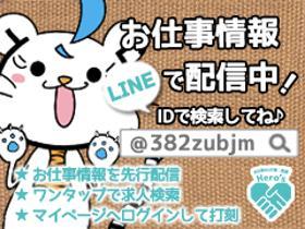 ヘルパー1級・2級(大阪市西成【日払い・未経験OK】週3~ 時給1400円以上可)