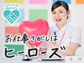 看護助手(大阪 看護師さんのサポート♪シーツ交換、カルテ保管など色々♪)