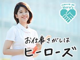 看護助手(大阪 看護師のサポート♪シート交換やカルテ保管、備品補充♪)