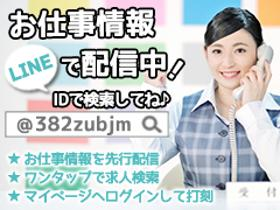 医療事務(岸和田市、無資格可、8:45〜16:45、経験必須、日祝休み)