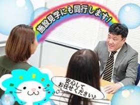 オフィス事務(来社不要、9-18時、週3日~、車通勤OK、日払い、シフト制)