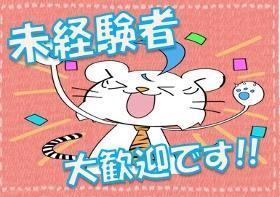 ピッキング(検品・梱包・仕分け)(スーパーの商品ピッキング/土日含む週3~、18-24時、日払)