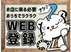 食品製造スタッフ(日払い/8時~17時/週休2日シフト/製麺工場)