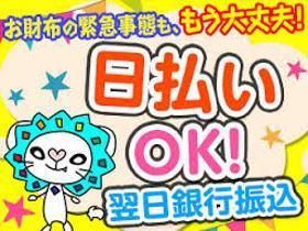 ピッキング(検品・梱包・仕分け)(10名募集/マイカー通勤OK/MAX時給1750/日払い)