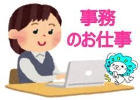営業事務(損保会社での一般事務/週5/土日祝休み)