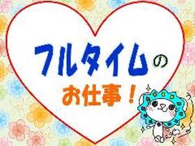 コールセンター・テレオペ(配送サービスに関する受信業務/週5/8H/天神/1200円)