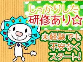 コールセンター・テレオペ(ネットサービス問合せ/1100円/週5/フル/百道)