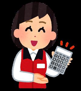家電販売(家電量販店での接客販売業務/週5シフト制/11-20時)
