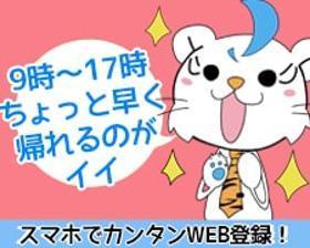 コールセンター・テレオペ(電気サービス利用に伴う受付業務/土日祝休み/週5)