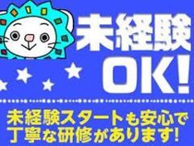 一般事務(時給1300円/週3日~/フルタイム/シニアさん歓迎/日払い)