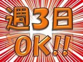 コールセンター・テレオペ(引越しの申込受付/フルタイム/週3から/インセンあり)