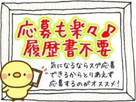 キャンペーンスタッフ(試験監督業務・2/5.6.7のみ・単発@要日雇派遣例外)