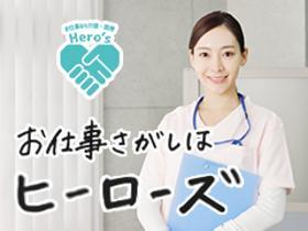 看護助手(紹介予定派遣◆北区、病棟、無資格OK、二交代制、車通勤OK)