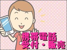 携帯販売(家電量販店での携帯業務 フルタイム 長期勤務可能な方)