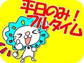 フォークリフト・玉掛け(食品工場/出荷のお仕事/コツコツ・テキパキ/日曜日公休)