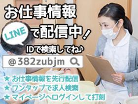 准看護師(堺市西区、総合病院、車通勤可、日勤のみ、日数・時間応相談)