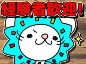 ピッキング(検品・梱包・仕分け)((高時給1100円~/倉庫内作業/出庫・入庫・仕分))