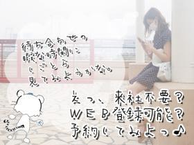清掃スタッフ(8時~12時 週4日シフト制 女性活躍中)