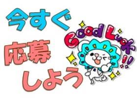 軽作業(園芸資材補充 週5日 9時半~16時半 シフト制)