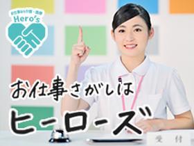 准看護師(堺市中区、透析室、夜勤なし、駅から6分、無料託児所あり♪)