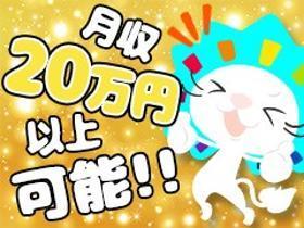 コールセンター・テレオペ(【最大時給1572円】日払い&未経験OK×事務ワーク)