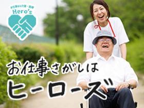 ヘルパー1級・2級(東大阪市、介護老人保健施設、正社員、残業少なめ、車通勤可♪)