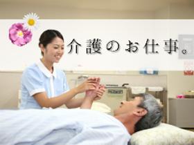 介護福祉士(東大阪市、介護老人保健施設、正社員、残業少なめ、車通勤可♪)