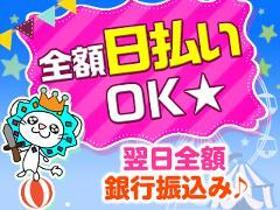 コールセンター・テレオペ(コロナワクチン問合受付/週3日~、web登録、高時給、官公庁)