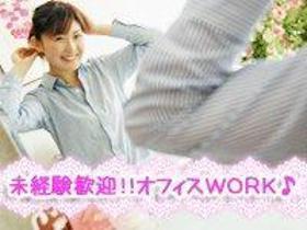 コールセンター・テレオペ(予防接種受付窓口/電話対応/博多/週4-5/1250円)