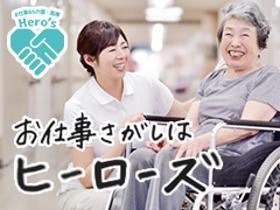 ヘルパー1級・2級(堺市北区、介護付有料老人ホーム、初任者研修、正社員、車通勤可)