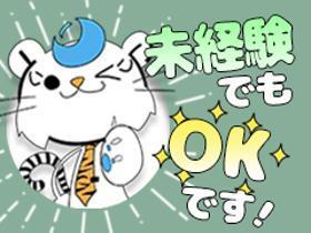 販売スタッフ(かに寿司の販売/週4日~、高時給、16:00-21:00)